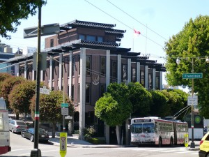 Indonesian Embassy in San Francisco - pickup your visa here